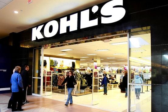 kohls_store